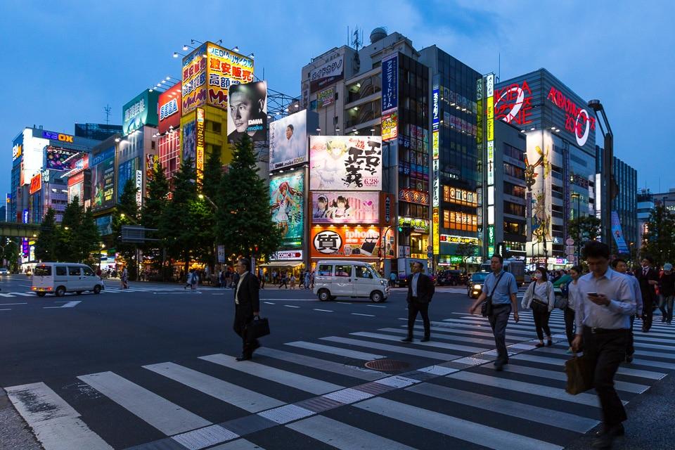 akihabara nuit quartiers incontournables nord tokyo