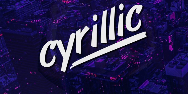 Cyrillic Releases New Single 'You Put Me Down' -