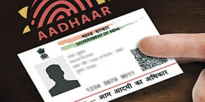 Changing Your Address On Aadhar Card Just Got Easier (Latest Details 2020)