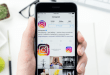 How to Bypass Instagram Private Profiles
