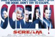 "Original Writer/Creator Kevin Williamson and Stars Courteney Cox and David Arquette Reunite for Upcoming ""Scream 5"""