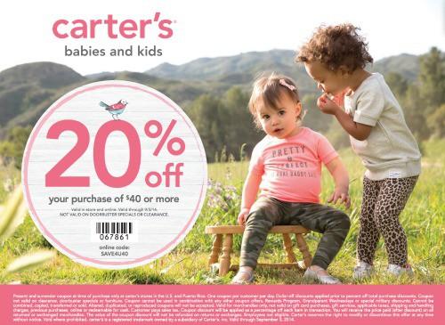 Carters coupon.jpg
