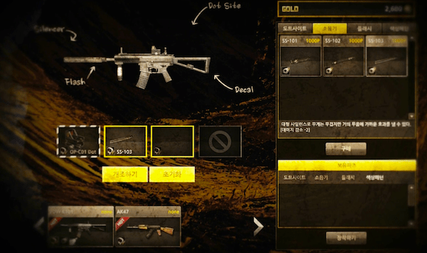 District 187 gun screen
