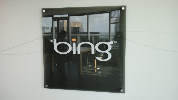 Bing Ming Yen Hsu Flickr