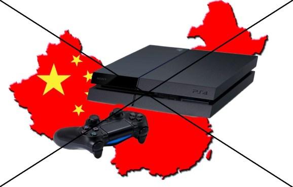 PS4-China