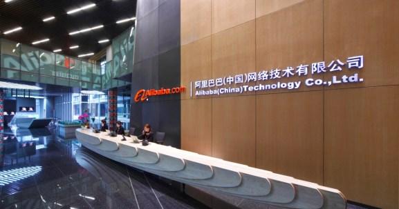 Alibaba / Alibaba's China head office in Hangzhou