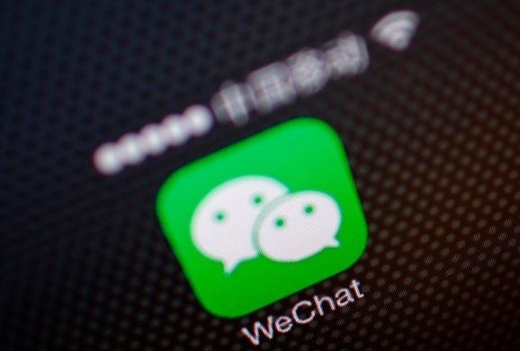 Travelex Pay's new gift card service lets WeChat users from