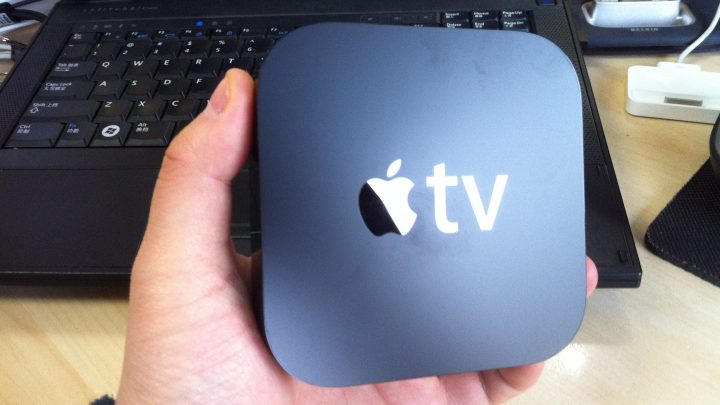 The fourth-generation Apple TV.
