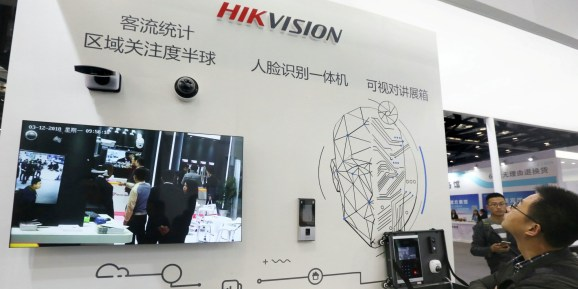 Chinese college installs facial recognition cameras to observe college students