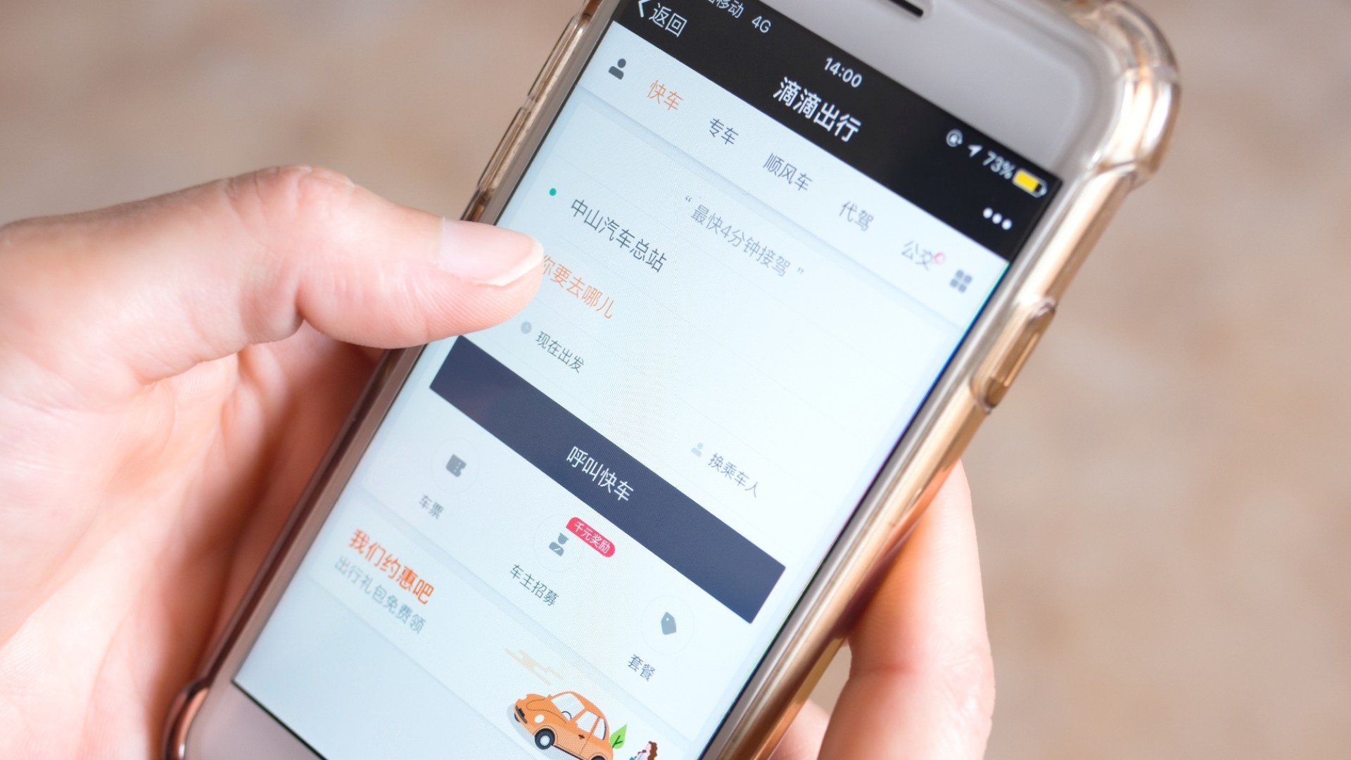 Didi plans Chile, Peru, and Colombia launches to take on Uber