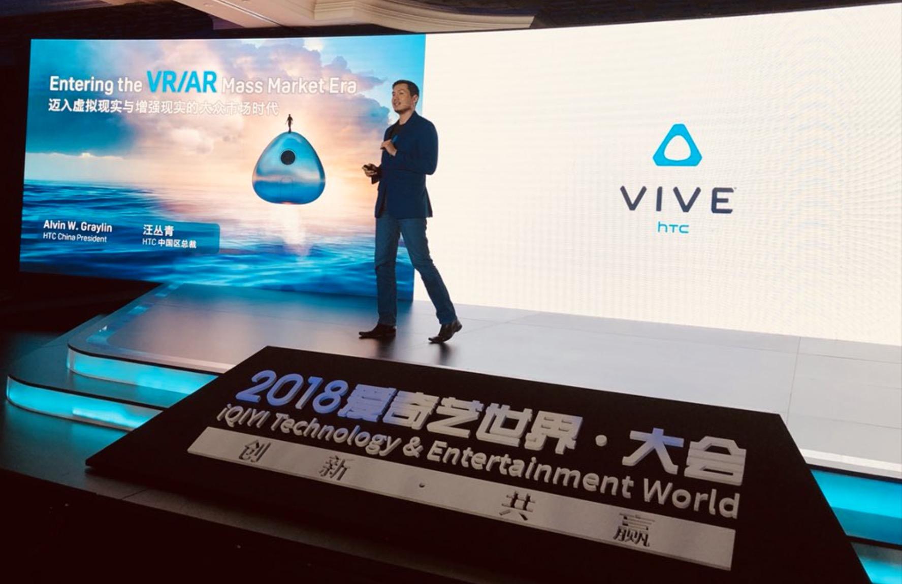 iQIYI to Create Worlds Largest Chinese VR Platform