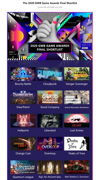 Tencent seeks the best indies for Games Without Borders Awards 4