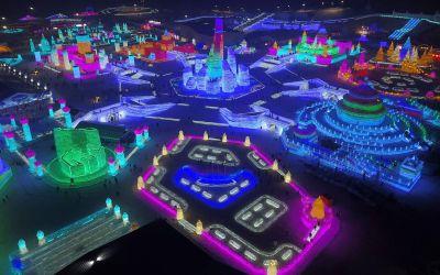 World Ice Festival