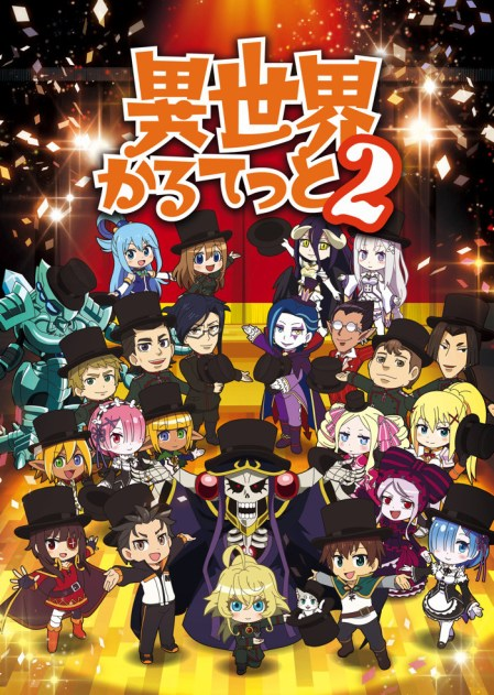 Image result for funimation Isekai Quartet 2""