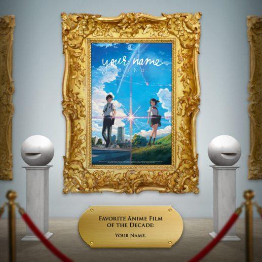 your name key art framed