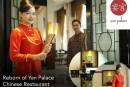 Yan Palace Chinese Restaurant Kini Sajikan Makanan Chinese Halal