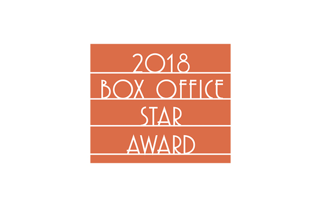 Vote for a Box Office Star by Dec. 4.