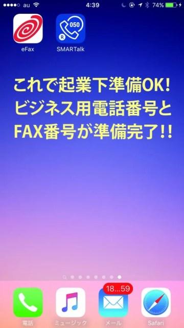 FE_TEl_FAX_v9_01
