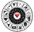 astrology-2012-leo