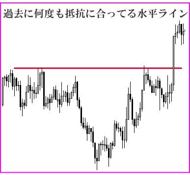 blake-trade1
