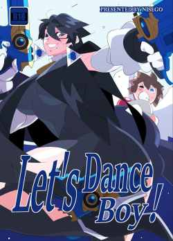Let's Dance Boy! – Bayonetta and Pit