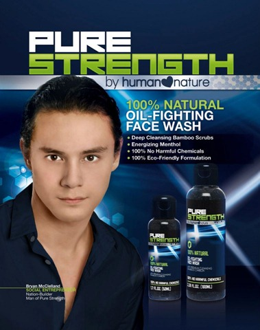 human nature pure strength ad