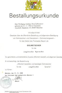 bestallungsurkunde-w-steinhauer
