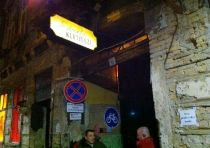 Szimpla kert bar u Budimpešti