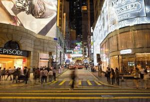 Najskuplja ulica na svetu Central District u Hong Kongu