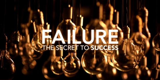Neuspeh radja uspeh