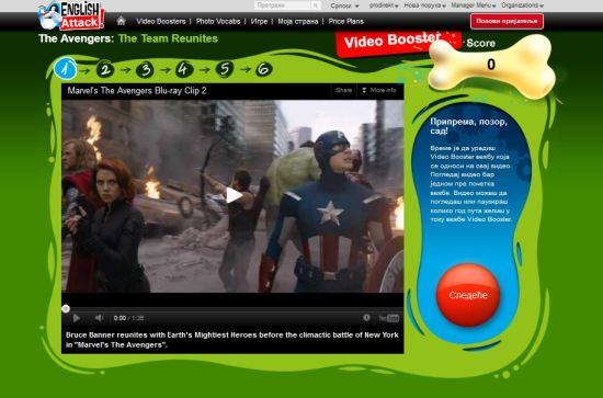 Engleski jezik na internetu, The Avengers