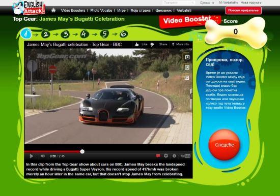 Engleski jezik za automobilse fanove, Video Booster Top Gear