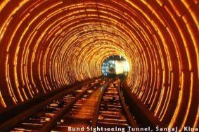 Metro stanica Bund Sightseeing Tunnel