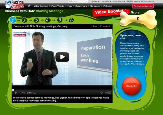 Poslovni engleski, Meetings Preparation