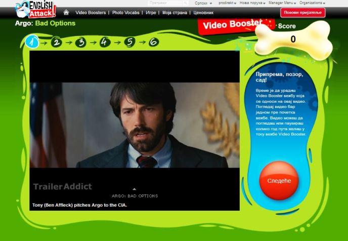 Vezbe engleskog jezika kroz zabavu, film Argo, Verbalisti