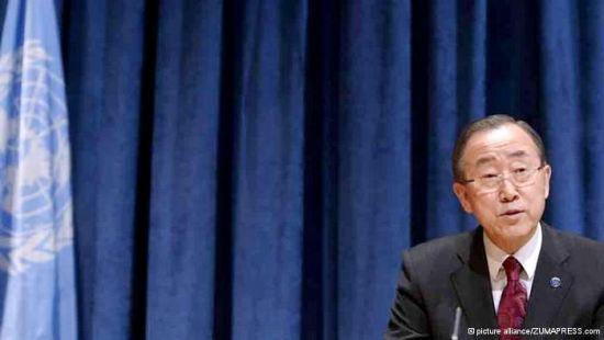 Ban Ki Mun, UN generalni sekretar