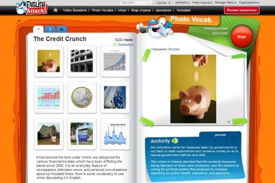 Engleski foto recnik, ekonomski termini, Credit Crunch