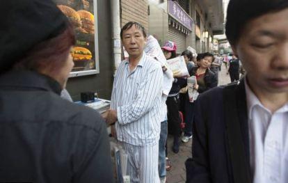 Besplatni mekdonalds u Kini