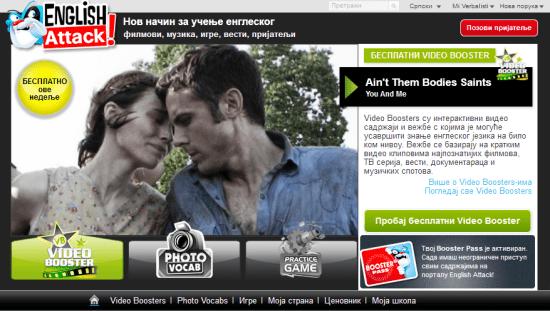 Online tecaj engleskog, video vezba You and me