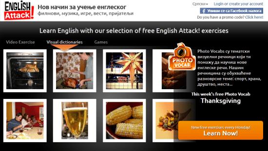 Engleski foto recnik na temu praznika Thanksgiving, Verbalisti