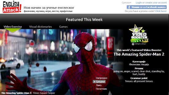 Spider-man 2 za bolji engleski