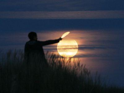 Slike Meseca