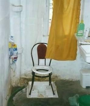 Innovation, toilet seat
