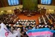 Gobierno aprueba Ley de Identidad de Género