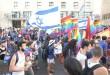 Tel Aviv reconocerá matrimonio entre personas del mismo sexo