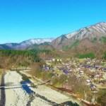 shirakawagou001