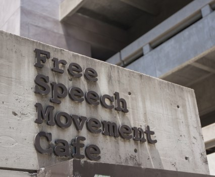 Understanding Free Speech Controversies on College Campuses: A Summary of a Very Helpful Conversation Between Two Leading Analysts—Erwin Chemerinsky and Geof Stone