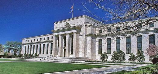 Central Banken