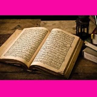 uit de Koran citeren