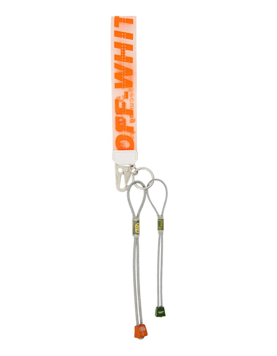 OFF WHITE Orange Rubber Industrial Keychain